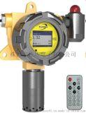 湖南拓安仪器GD800-EX固定式可燃气体报警器