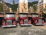 北京八座老爺車,11座電動老爺車,看房觀光車
