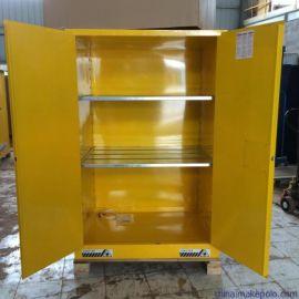 安全柜防火柜化学品寄存柜生产厂家