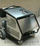 [高登牌]GD-275高压冷水清洗机