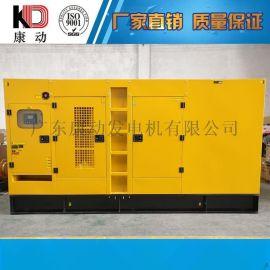 200KW重庆康明斯 大型静音柴油发三相同步交流无刷电机组