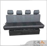 房车商务车改装折叠座椅/四人后排座椅/露营车改装,HS-B2-4