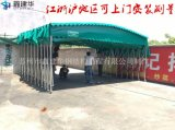 上海市徐匯區鑫建華定做,倉庫貨物存儲蓬,大型夜宵帳篷,活動收縮雨棚,遮陽遮雨帳篷,透明帆布帳篷,廠家直銷