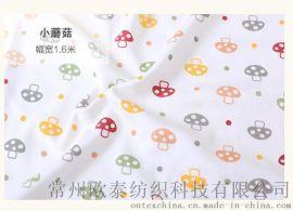 高支纯棉宝宝布料50支精梳双面针织面料纯