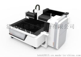 小型激光切割机哪家好 小型激光切割机厂家