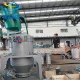 20平方板式密闭过滤器 上海密闭过滤器厂家