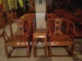 西安仿古/红木/老榆木圈椅以及实木圈椅定制