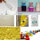 水性漆防霉剂iHeir-TQ
