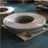 国标C5191磷青铜带厂家/特硬C5210-EH磷青铜带价格