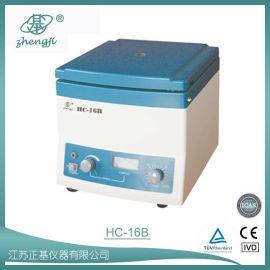 江苏正基仪器TGL-16A(HC-16B)--台式高速离心机