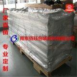 大型设备铝箔袋 铝铂真空包装袋 大型设备铝箔袋大型密封袋