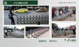 百川护栏辅助设施