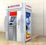 ATM大堂机罩|ATM穿墙防护机罩