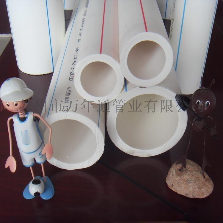 PPR/PPR给水管/PPR自来水给水管
