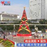 铭心文化圣诞节美陈装饰制作大型圣诞树道具用品工程