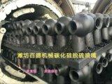 山东百德碳化硅Dn100涡流喷嘴喷头,厂家直销