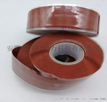 硅胶绝缘带 冷缩硅胶自粘带
