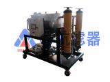 華航聚結濾油機 油水分離濾油機廠家直發