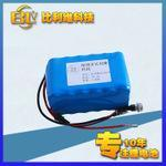 深圳BLV    22.2V 伐步车专用锂电池组7800mah  大容量 动力强