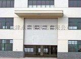 天津汉沽区工业卷帘门,工业滑升门,工业提升门安装