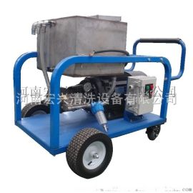 500公斤电驱动水喷砂除锈清洗机 工业高压清洗机    河南宏兴供应
