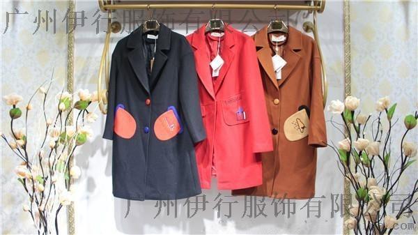 【伊庄可人】17时尚新款女装 专柜专注品女装折扣尾货分份批发