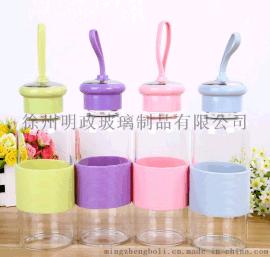 創意玻璃水杯子便攜水瓶可愛隨手杯蓮藕杯透明帶提繩茶杯禮品定制酷帥杯