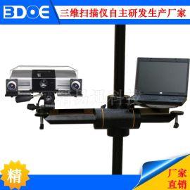 精易迅模具设计抄数公司专用三维扫描仪3D抄数机
