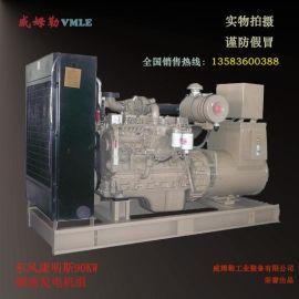 东风康明斯90千瓦柴油发电机组 90KW高效率发电机 厂家直销