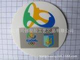 厂家订做pvc橡胶ukraine ri02016欧洲杯杯垫礼品加工