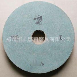 固结绿碳化硅砂轮400*50*75
