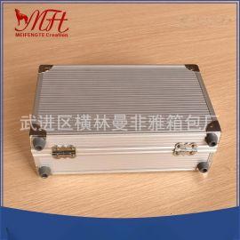 铝合金航空金属箱  药物手提工具箱 铁包角耐磨防摔航空箱