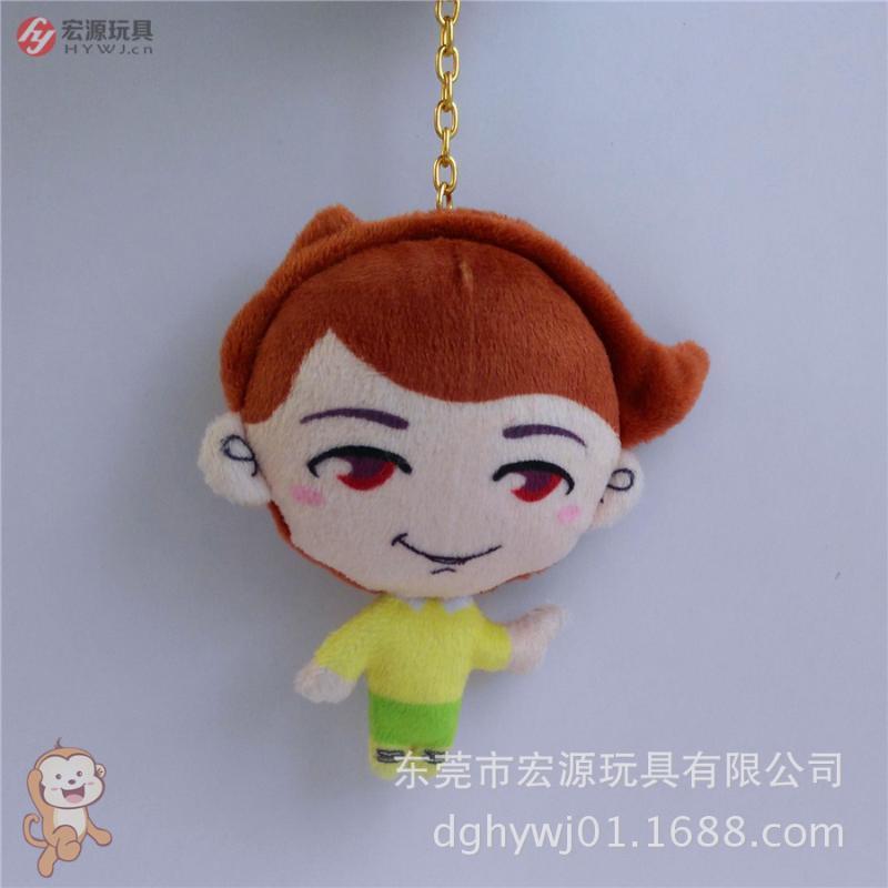 生产定制毛绒吉祥物玩具超柔卡通人偶钥匙圈娃娃