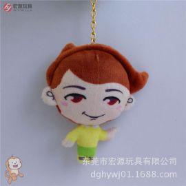 生產定制毛絨吉祥物玩具超柔卡通人偶鑰匙圈娃娃
