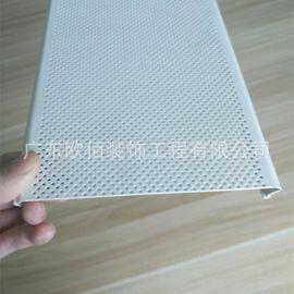 加油站工程S型铝条扣天花密拼安装冲孔条形铝扣板