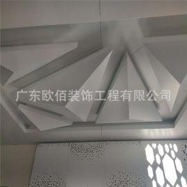 厂家新品三角菱形铝单板 造型异形铝单板吊顶
