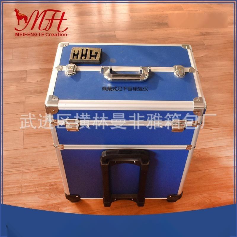 厂家设计生产**医疗箱、医疗仪器箱,急救箱户外药品箱