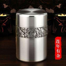 泰国锡器 连年有余锡罐商务往来艺术收藏 茶罐