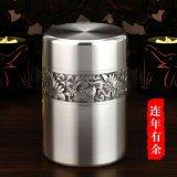 泰國錫器 連年有餘錫罐商務往來藝術收藏 茶罐