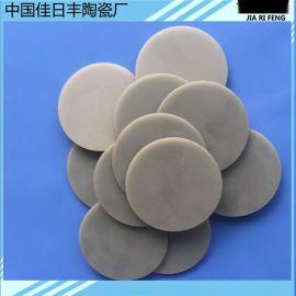 新品氮化铝圆片氮化铝结构件 开槽氮化铝陶瓷件异形件定制厂家