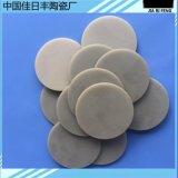新品氮化铝圆片氮化铝结构件 陶瓷件异形件定制厂家