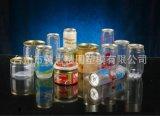 果脯蜜饯塑料罐 休闲食品罐 透明塑料瓶