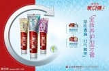 雲南白藥牙膏品牌董事長王明輝訪談|品牌資訊|品牌報道