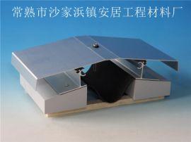 江苏屋面变形缝 屋面变形缝 变形缝