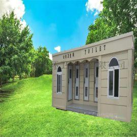 大同旅游景区厕所移动环保公共厕所卫生间
