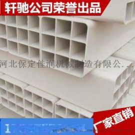 河南-灵宝九孔PVC格栅管销售处 PVC电力管厂家