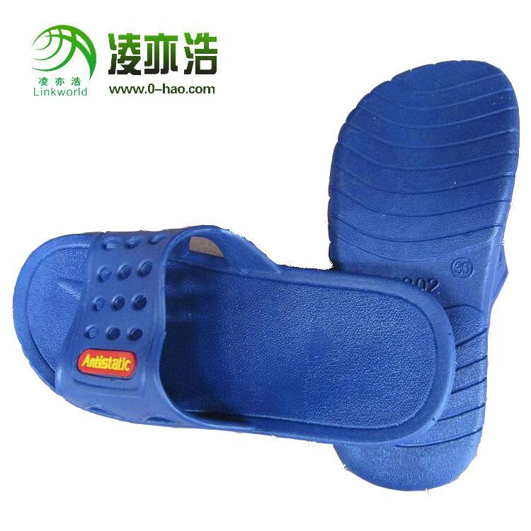 凌亦浩防静电鞋厂家直销防静电SPU拖鞋无尘室拖鞋
