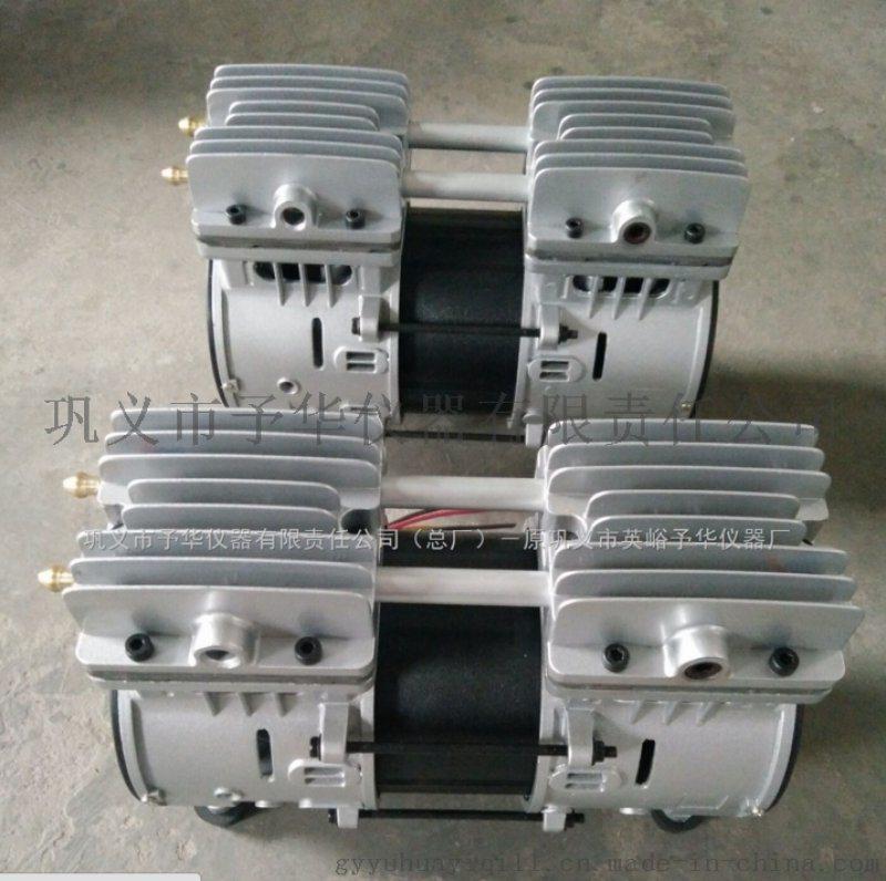 無油隔膜真空泵 做工精湛性能卓越新型泵