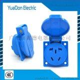 YD-54 新国标五孔防水插座 发电机 电梯插座