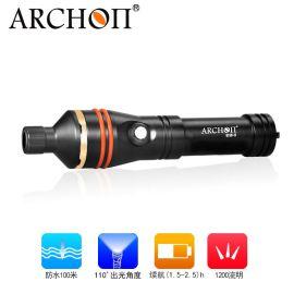 ARCHON奥瞳D11VII专业潜水摄影补光灯 LED强光手电筒 微距束光筒
